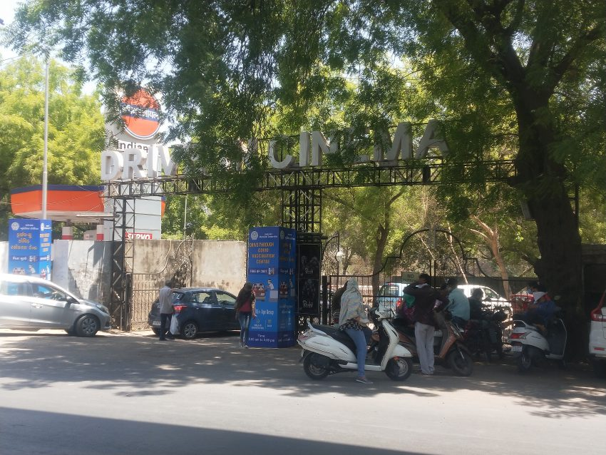 Ahmedabad Drive In Road vaccination center